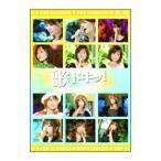 歌ドキッ  POP CLASSICS Vol.10  DVD