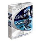 Blu-ray/AVP ブル−レイディスク BOX 初回限定生産
