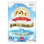 ショッピングWii Wii/どうぶつ奇想天外!〜謎の楽園でスクープ写真を激写せよ!〜