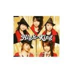 High−King/C\C(シンデレラ\コンプレッ
