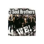 J Soul Brothers/WE!
