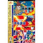 PSP/天外魔境 コレクション PC Engine Best Collection