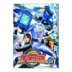 DVD/炎神戦隊ゴーオンジャー VOL.2