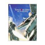 【Blu-ray】マクロス ゼロ Blu-ray Disc BOX