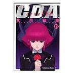 機動戦士ガンダム-C.D.A.若き彗星の肖像- 11/北爪宏幸