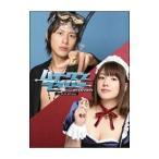 ハチワンダイバー パーフェクト・エディション DVD−BOX