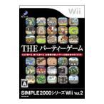 ショッピングWii Wii/THEパーティゲーム SIMPLE2000シリーズWii Vol.2