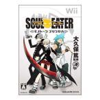 Wii/ソウルイーター モノトーンプリンセス