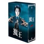 DVD/魔王 DVD−BOX