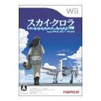 ショッピングWii Wii/スカイ・クロラ イノセン・テイセス