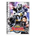 DVD/炎神戦隊ゴーオンジャー VOL.5
