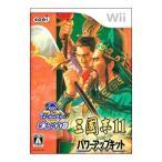 ショッピングWii Wii/三國志 11 with パワーアップキット KOEI The Best