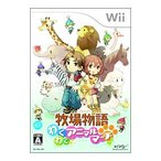 ショッピングWii Wii/牧場物語 わくわくアニマルマーチ