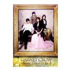 DVD/GARNET CROW Special live in 仁和寺