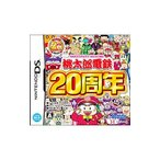 DS/桃太郎電鉄20周年