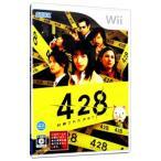 ショッピングWii Wii/428 〜封鎖された渋谷で〜
