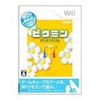 ショッピングWii Wii/Wiiであそぶ ピクミン