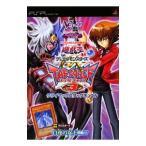 遊☆戯☆王デュエルモンスターズGX タッグフォース3 クライマックスタッグデュエル /集英社