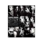 SUPER JUNIOR/The SECOND ALBUM 『Don't Don』