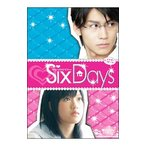SixDays[+アナザーストーリー]