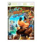 Xbox360ソフト バンジョーとカズーイの大冒険 ガレージ大作戦 通常版