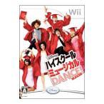 ショッピングWii Wii/ハイスクール・ミュージカル DANCE!