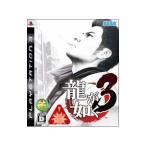 龍が如く3 - PS3