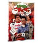 モヤモヤさまぁ ず2 VOL.6 ゴールデン常磐線SP シンガポール DVD