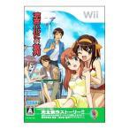 ショッピングWii Wii/涼宮ハルヒの並列