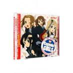 Cagayake!GIRLS〜「けいおん!」OP曲 (初回限定盤)
