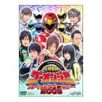 DVD/炎神戦隊ゴーオンジャー ファイナルライブツアー2009