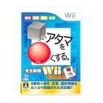 ショッピングWii Wii/□いアタマを○くする。Wii
