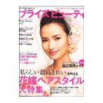 Yahoo!ネットオフ ヤフー店ブライズビューティ vol.7/