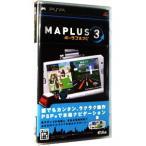 PSP/MAPLUS(マップラス)ポータブルナビ 3