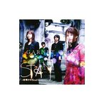 GARNET CROW/STAY〜夜明けのSoul〜 初回盤B