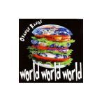 ORANGE RANGE/world world world