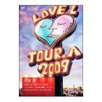 大塚愛 LOVE LETTER Tour 2009〜ライト照らして,愛と夢と感動と…笑いと!〜at Yokohama Arena on 17th of May 2009