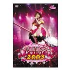 中川翔子 マジカルツアー 2009〜WELCOME TO THE SHOKO☆LAND〜 限定盤画像