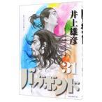 バガボンド 31/井上雄彦
