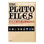 ネットオフ ヤフー店で買える「かくして冥王星は降格された/TysonNeil De Grasse」の画像です。価格は478円になります。