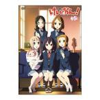 DVD/けいおん! 5
