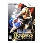 ショッピングWii Wii/ファイナルファンタジー・クリスタルクロニクル クリスタルベアラー