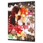 Chance! /河井英槻