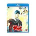 Blu-ray/装甲騎兵ボトムズ 幻影篇 1