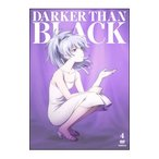 DVD/DARKER THAN BLACK−流星の双子−