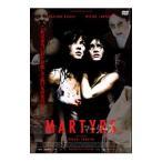 マーターズ DVD