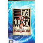 PSP/真・三國無双5 Empires