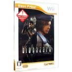 Wii/バイオハザード Best Price!