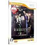 ショッピングWii Wii/biohazard 0 BEST Price!