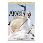 アラビアのロレンス 完全版 デラックスコレクターズエディション